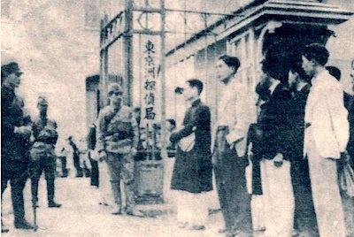 Những người Việt làm việc cho sở Mật thám Pháp trình diện quân đội Nhật