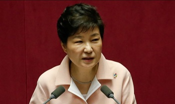 ParkGeunHye impeached 9 Dec 2016
