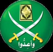 Huynh Đệ Hồi Giáo