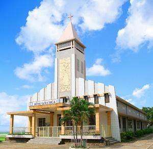 Giáo xứ Bùi Hiệp, Biên Hòa