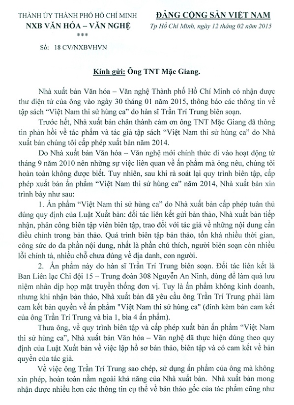 NXB_Van Hoa Van Nghe-1